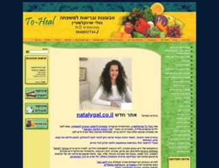 to-heal.com screenshot