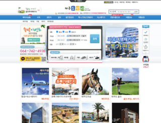 tobacgi.com screenshot