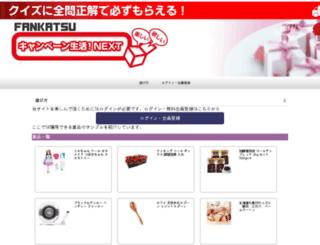 tobemedia.net screenshot