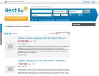 tobolsk.bestru.ru screenshot