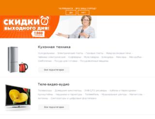 tobolsk.rbt.ru screenshot