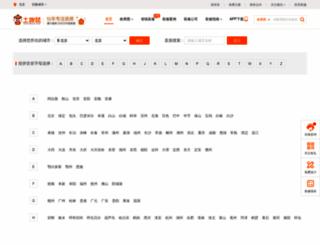 tobosu.com screenshot