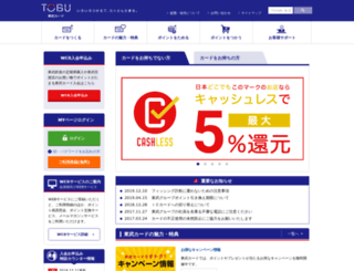 tobu-card.co.jp screenshot