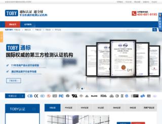 toby.org.cn screenshot