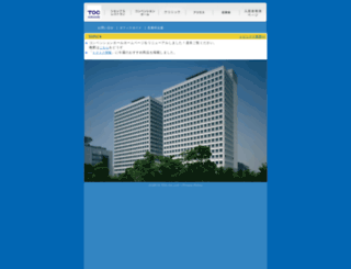 toc-ariake.jp screenshot