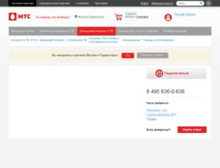 tochka.ru screenshot