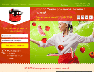tochnog.apishops.ru screenshot