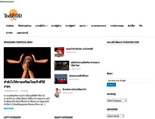 todaydd.com screenshot