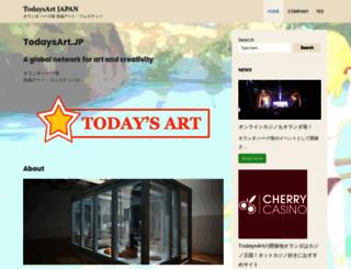 todaysart.jp screenshot