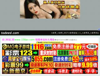 todeed.com screenshot