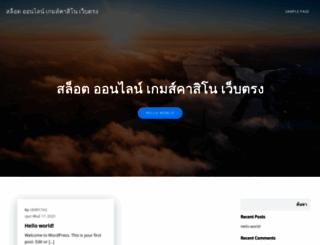 todo-dreamweaver.com screenshot