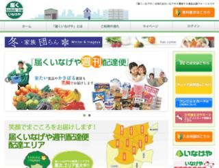 todok-ing.jp screenshot