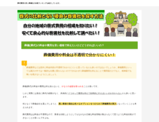 todosobremimovil.com screenshot