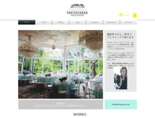 toellejapan.co.jp screenshot