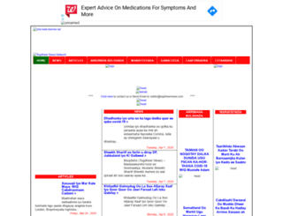 togdheernews.com screenshot