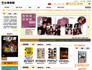 tohan.com.tw screenshot