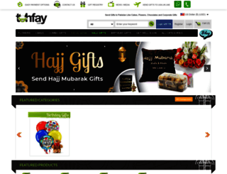 tohfay.com screenshot