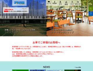 tohochofu-sportspark.com screenshot