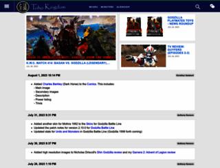 tohokingdom.com screenshot