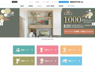 tohoku.misawa.co.jp screenshot