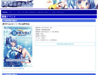tohosai.com screenshot