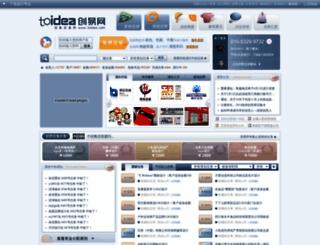 toidea.com screenshot