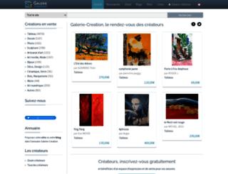 toile.galerie-creation.com screenshot