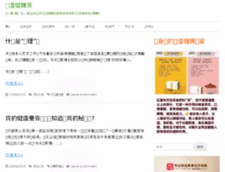 toinka.com screenshot