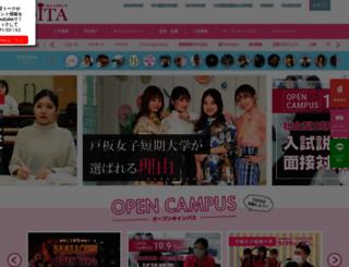 toita.ac.jp screenshot