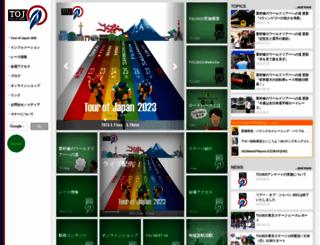 toj.co.jp screenshot