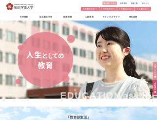 tojo.ac.jp screenshot