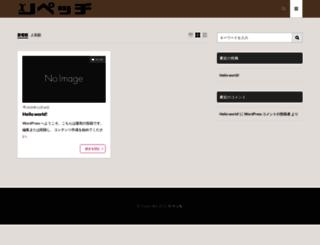 tokeisyuri.net screenshot