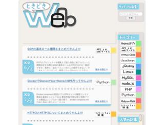 tokidoki-web.com screenshot