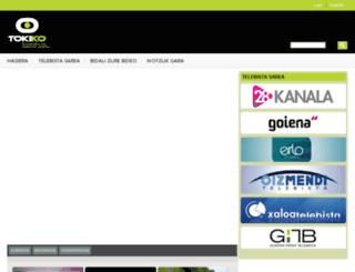 tokiko.tv screenshot
