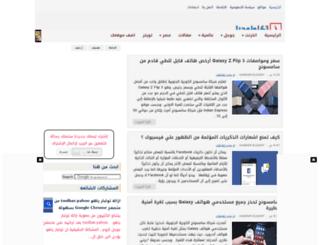 toknlogya.blogspot.com.eg screenshot