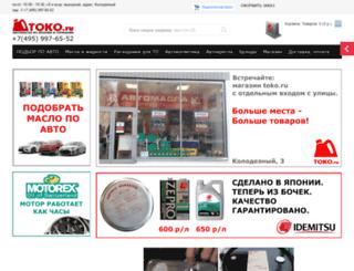toko.ru screenshot