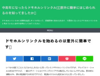 tokobiru.net screenshot