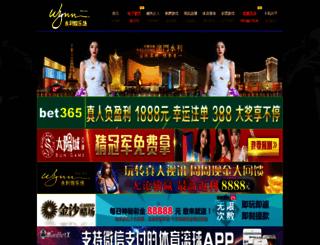 tokoedu.com screenshot