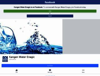 tokogadget.com screenshot