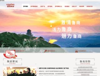 tokohobby.com screenshot