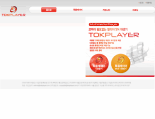 tokplayer.com screenshot