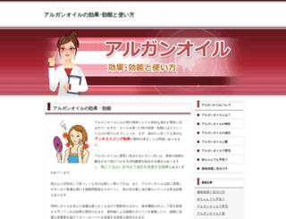 tokuho-cp.jp screenshot