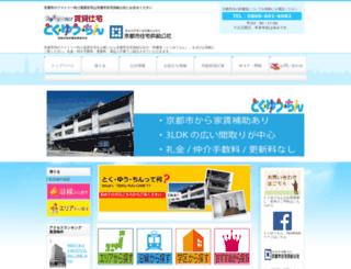 tokuyuuchin-kyoto.jp screenshot