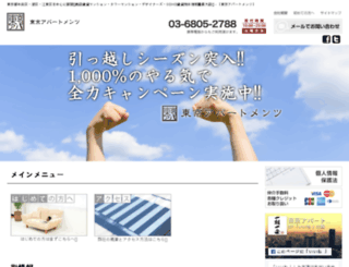 tokyo-apartments.co.jp screenshot