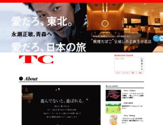 tokyo-calendar.tv screenshot