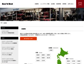 tokyo-derica.net screenshot