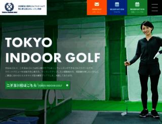 tokyo-indoorgolf.com screenshot