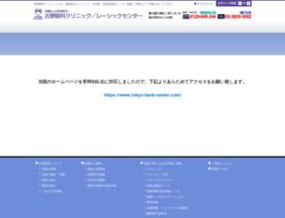 tokyo-lasik-center.com screenshot