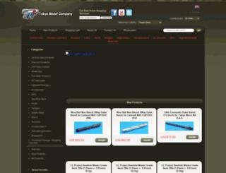 tokyo-model.com.hk screenshot
