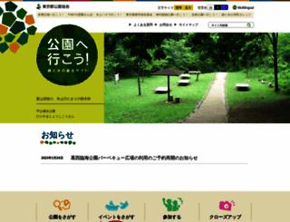 tokyo-park.or.jp screenshot